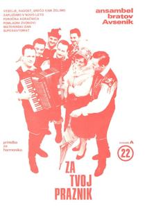 Picture of Veliki radijski uspehi kvinteta Avsenik št. 22