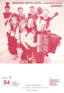 Bild von Die Größten Radio-Erfolge Quintetts Avsenik Nr. 54