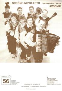 Bild von Die Größten Radio-Erfolge Quintetts Avsenik Nr. 56