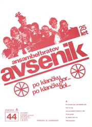 Picture of Big radio hits of the Avsenik Quintet nr.44
