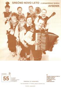 Bild von Die größten Radioerfolge des Quintetts Avsenik Nr.  55
