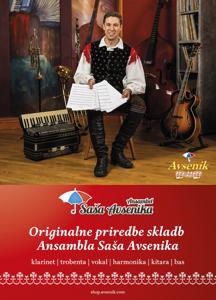 Picture of ŠTAJERKA, FRAJERKA